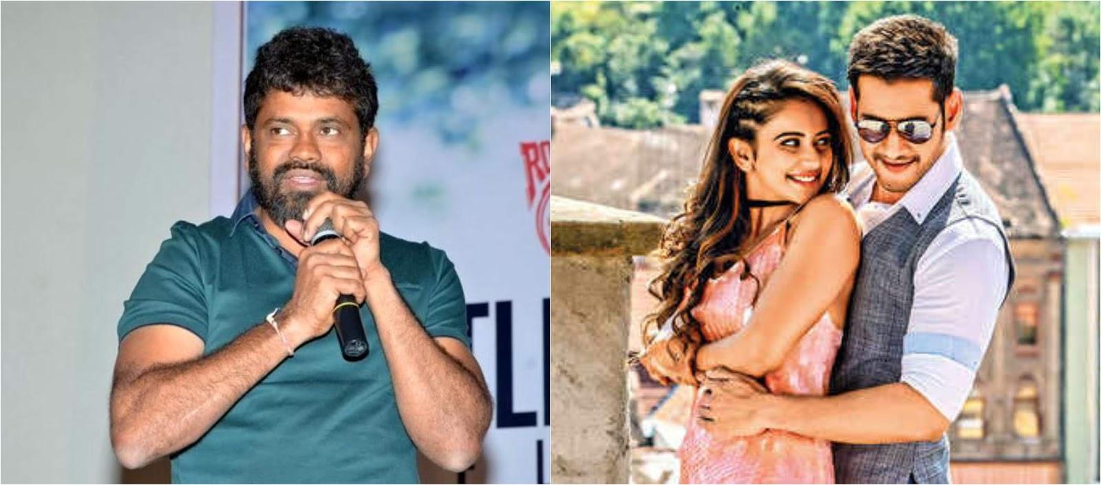Buzz: Rakul Pree Singh To Cast In Mahesh Babu & Sukumar's Next?