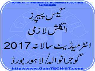 matric exam papers, matric model papers, Gujranwala Board, matric exam papers
