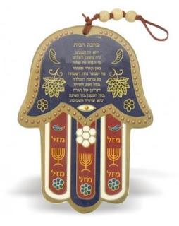 Simbolos Judios-la mano de hamsa -significado