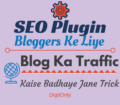 how-to make-blog-seo-friendly-in-hindi-yoast-plugin-for-blogger