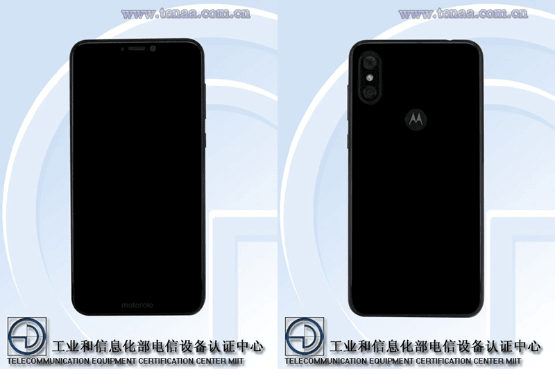 Motorola One with notch appeared on TENAA