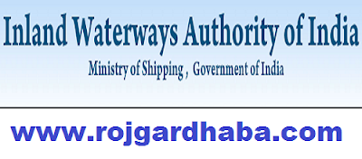 http://www.rojgardhaba.com/2017/05/iwai-inland-waterways-authority-india-jobs.html
