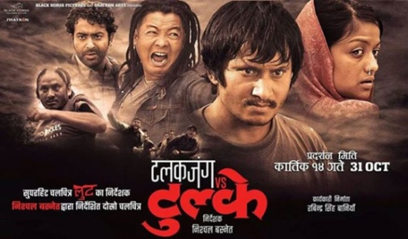 nepali full movie talakjung vs tulke