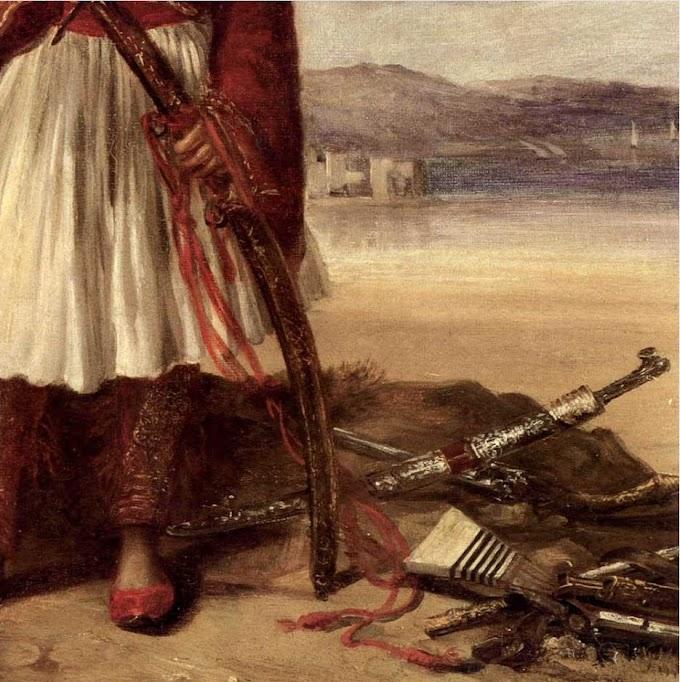 Οπλισμός των Ελλήνων κατά την επανάσταση του 1821   Β