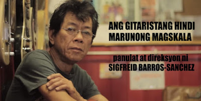 Cine Totoo Philippine International Documentary Festival 2014