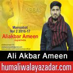 http://www.humaliwalayazadar.com/2016/05/ali-akbar-ameen-manqabat-2016.html