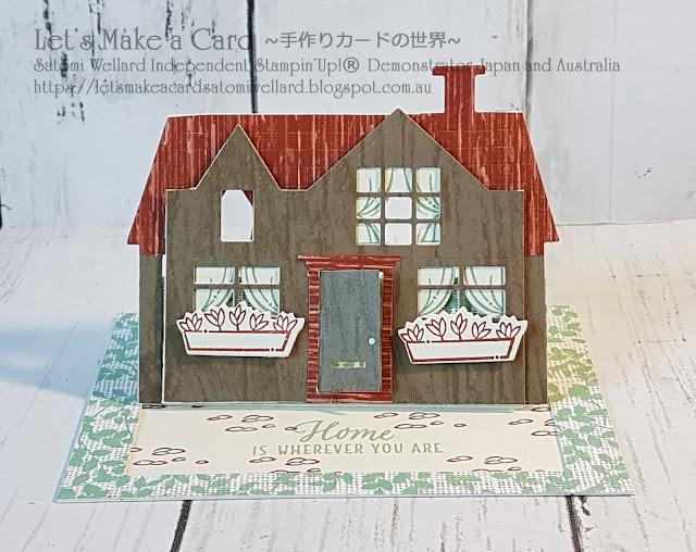 Pop On By Online Class Project1 Satomi Wellard-Independent Stampin'Up! Demonstrator in Japan and Australia, #su, #stampinup, #cardmaking, #papercrafting, #rubberstamping, #stampinuponlineorder, #craftonlinestore, #papercrafting, #poponby #pouuphouse #3dhouse   #スタンピン #スタンピンアップ #スタンピンアップ公認デモンストレーター #ウェラード里美 #手作りカード #スタンプ #カードメーキング #ペーパークラフト #スクラップブッキング #ハンドメイド #オンラインクラス #スタンピンアップオンラインオーダー #スタンピンアップオンラインショップ #フェイスブックライブワークショップ #ポップオンバイ #飛び出すお家 #ポップアップハウスダイ