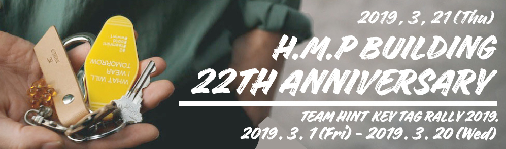 https://hintmoreproduct.blogspot.com/2019/02/22th-anniversary-kyomachi-1-4-6-always.html