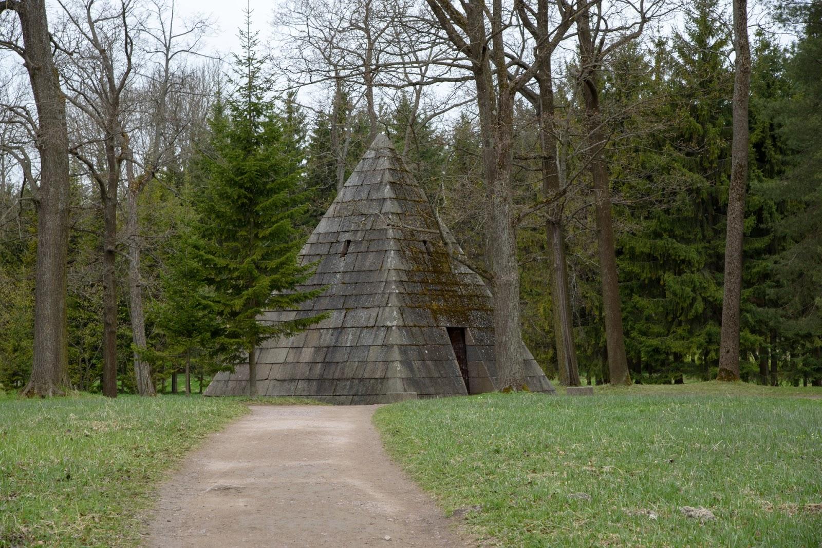 Пирамида в Царском селе