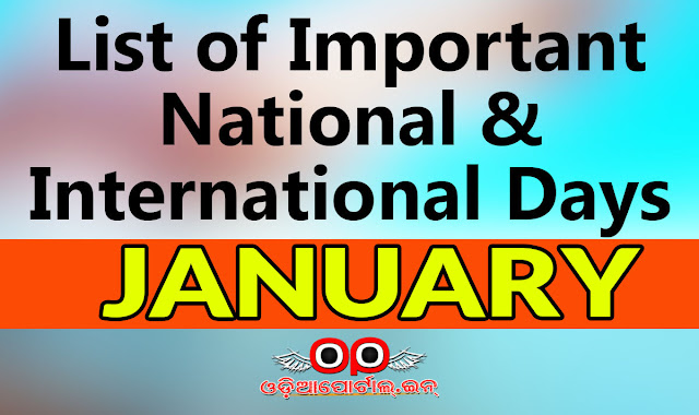 List of Important National & International Commemorative Days (January Month)