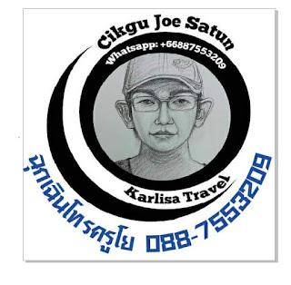 CJS SATUN 406