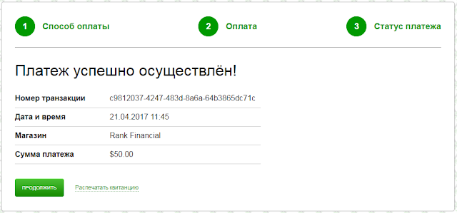 rank.financial хайп