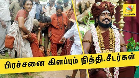 Swami Nithyananda in Land Controversy   Latest Tamil News