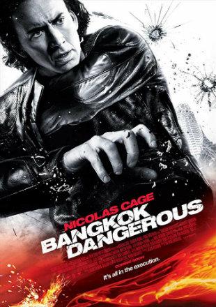 Bangkok Dangerous 2008 Dual Audio Hindi 300MB BluRay 480p x264 ESubs