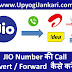 Jio Number की Call  Divert / Forward  कैसे करे | How To Divert / Forward Jio Number Calls To Another Number -