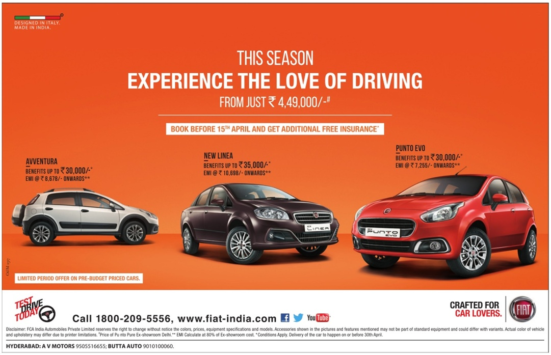 Fiat offer of the year | Amazing benefits with additional free insurance | April 2016 discount offers | Ugadi 2016 festival offer offers