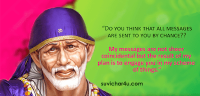 Do you think that all messages are sent to you by chance?