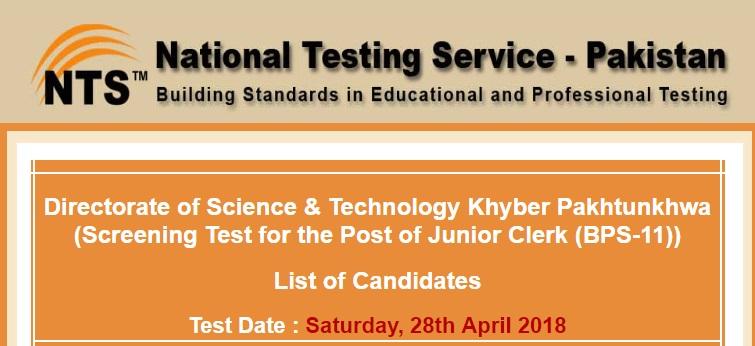 NTS-Test-Schedule