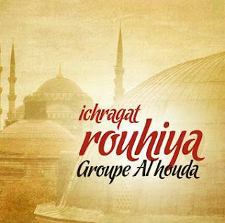 Groupe Al houda-Ichraqat Rouhiya