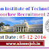 Indian Institute of Technology IIT Roorkee Recruitment 2016 at Uttarakhand Last Date : 05-12-2016
