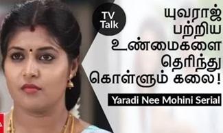 Kalai find out who is Yuvaraj   Yaaradi Nee Mohini