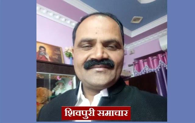 1700 करोड के प्रोजेक्ट की भूमिका से शिवयोग के डारेक्टर सतेन्द्र सिंह ने खोले कई और बडे प्रोजेक्टो के द्धार | Shivpuri News