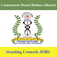 Jhansi Cantonment Board, freejobalert, Sarkari Naukri, Jhansi Cantonment Board Answer Key, Answer Key, cb babina logo