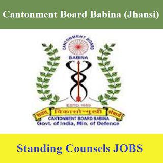 Jhansi Cantonment Board, freejobalert, Sarkari Naukri, Jhansi Cantonment Board Admit Card, Admit Card, cb babina logo