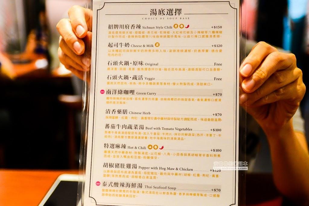 肉多多火鍋重慶南店,肉多多,台北車站涮涮鍋,北車火鍋店,台北車站適合聚餐餐廳,台北車站推薦餐廳