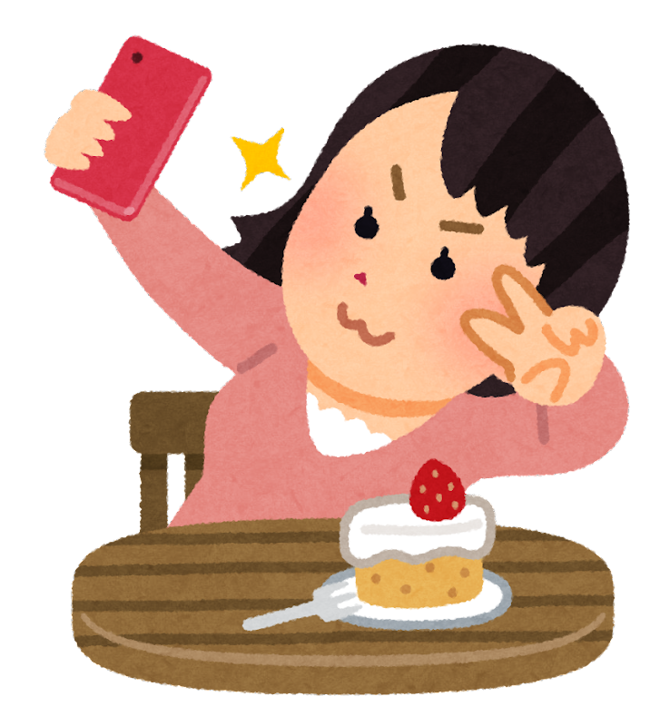 食べ物と自撮りをする人のイラスト かわいいフリー素材集 いらすとや