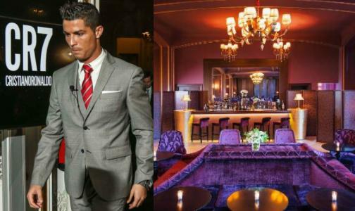 ronaldo hotel new york