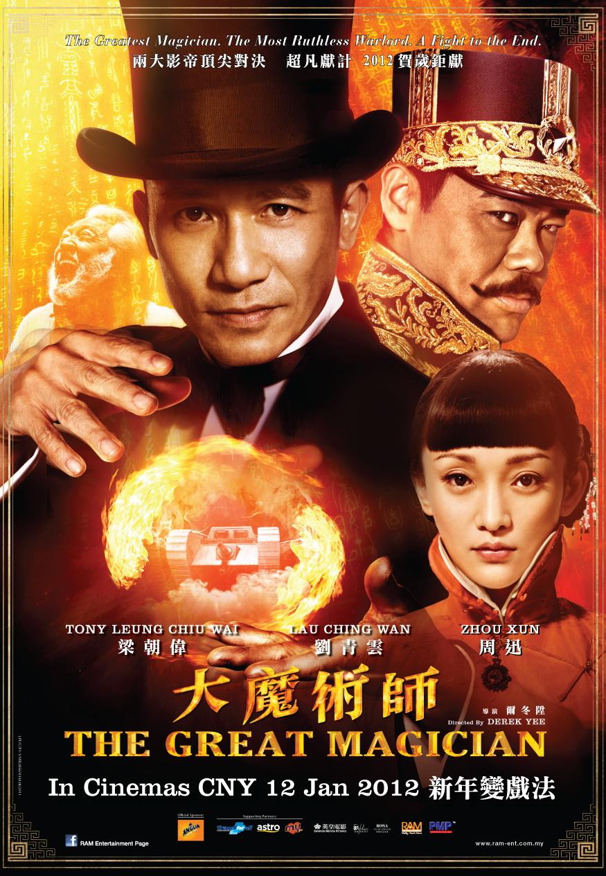 Xem Phim Đại Ảo Thuật Gia 2012