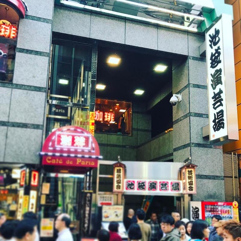 GW初日は落語鑑賞 | 池袋演芸場 | 東京
