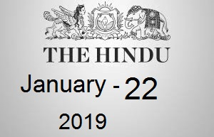 The Hindu Newspaper Today 22 January 2019 Download PDF