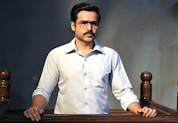 Why Cheat India Movie Picture 4