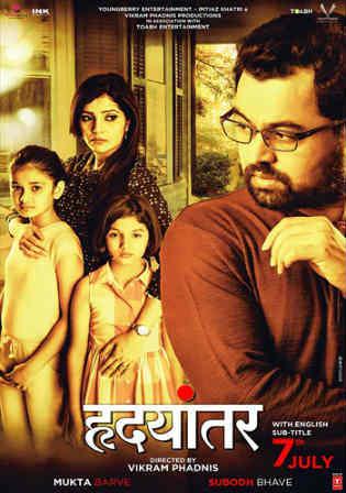 Hrudayantar 2017 HDRip 800MB Marathi 720p Watch Online Full Movie Download bolly4u