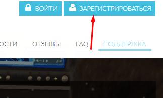SMB Capital: обзор и отзывы о smbcapitalru com (HYIP СКАМ)