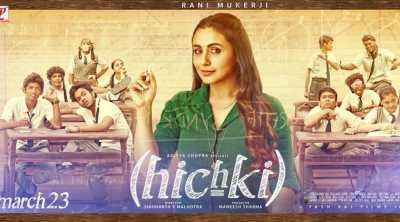 Hichki (2018) 300mb Movies Download DVDScr