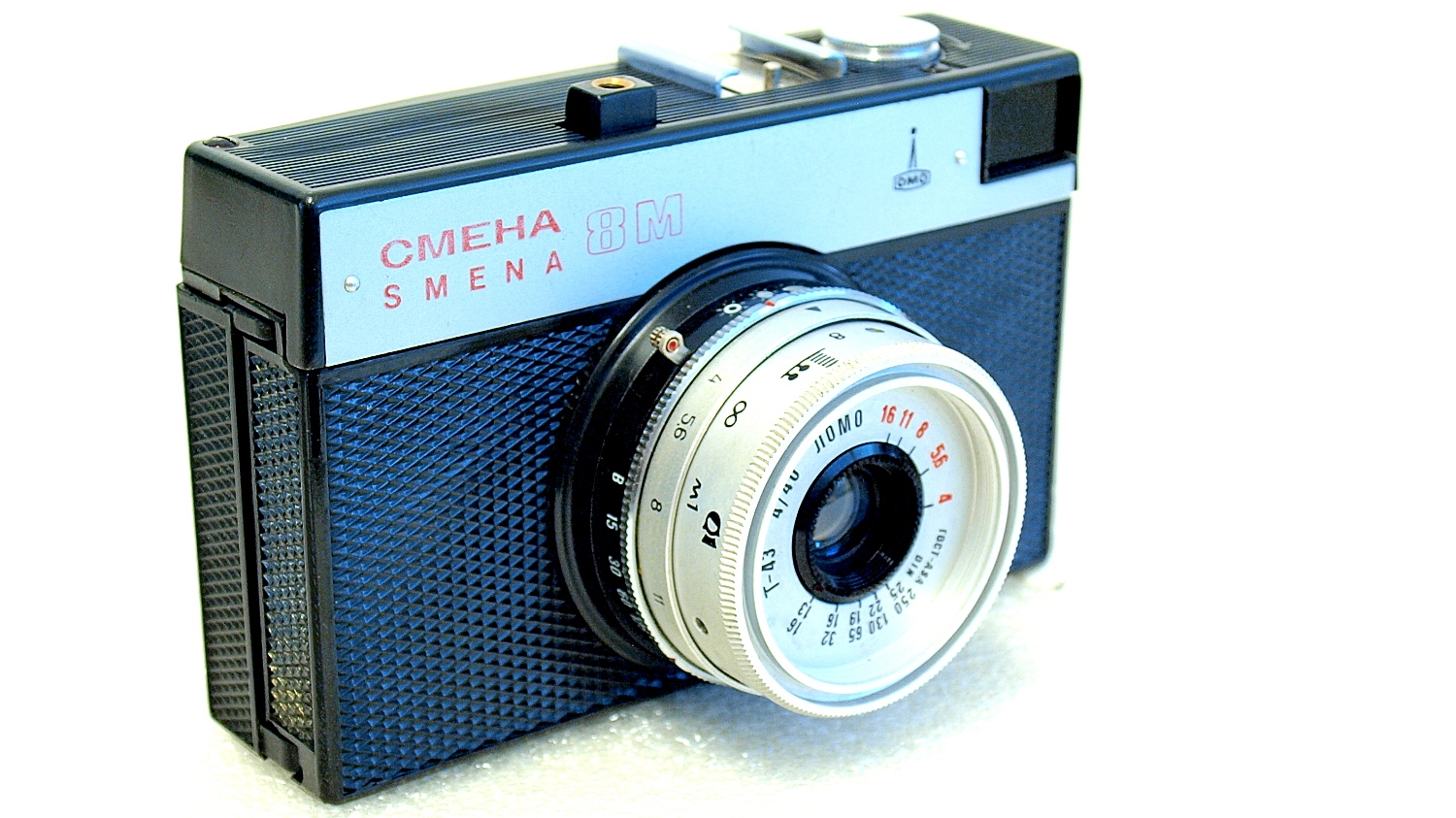 "Smena 8M Russian Viewfinder Camera (Triplet ""T-43"" 4/40) #463"
