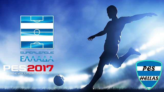 Patch PES 2017 Terbaru dari Hellas Patch V1.0