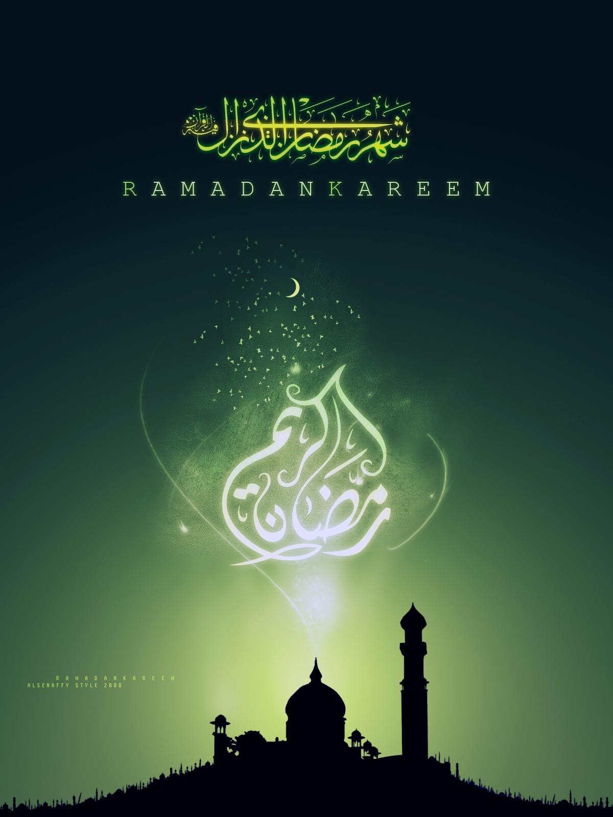 Ramadan 2017 pictures wallpapers quotes photos ramadan mubarak
