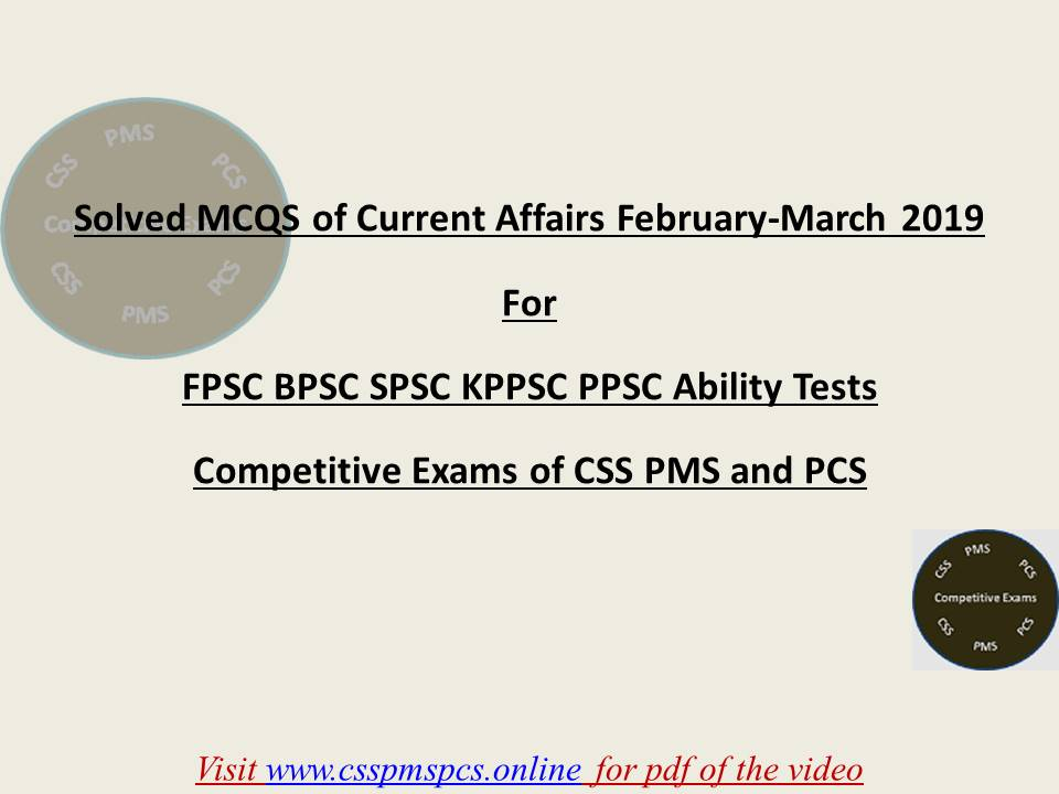 Pakistan Current Affairs Mcqs Part 21 – Fondos de Pantalla