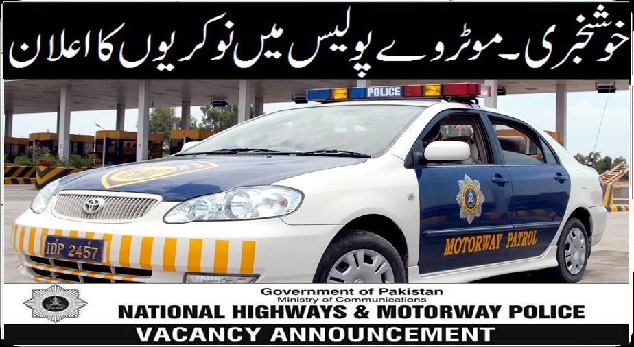 National Highways And Motorway Police Jobs 9 Dec 2018 - Naya