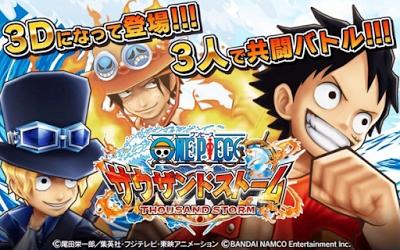 One Piece Thousand Storm Mod Apk+Data