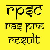 RAS RTS Pre Cut Off Marks Category Wise Result 2016