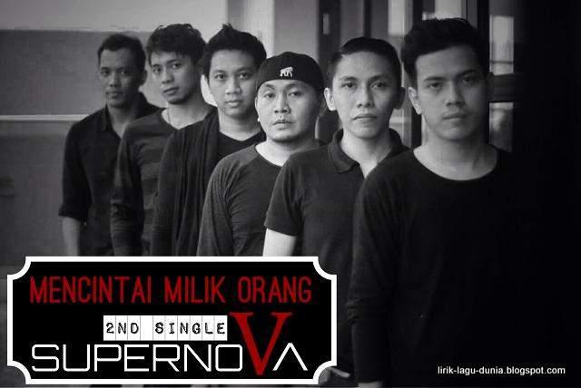 Supernova Band