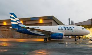 H Ellinair στην Μυτιλήνη- Απευθείας πτήση μια φορά την εβδομάδα για την Μόσχα από τον Ιούνιο του 2019