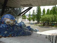 花博記念ホール オブジェ