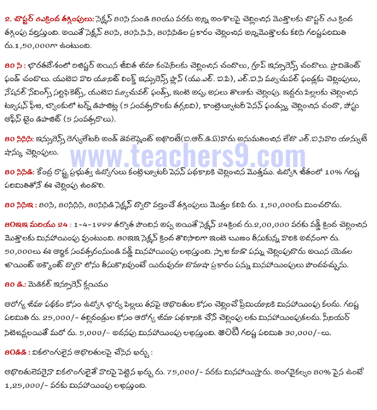 Income tax section wise details 2016-17 in Telugu-3