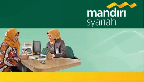 Lowongan Kerja Bank Mandiri Syariah, Lowongan Besar Besaran Tahun 2017